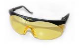 uv-schutzbrille-lp70